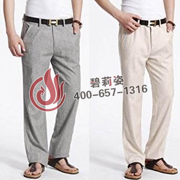 上海哪里有裤子定做